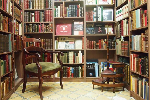 farre bookshop