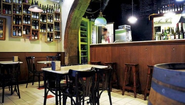 Wine bar Anima de Vi vaulted room